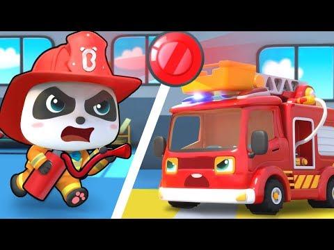 Fire Siren is On - Fire Truck | Police Cartoon | Nursery Rhymes | Kids Songs | Kids Cartoon |BabyBus