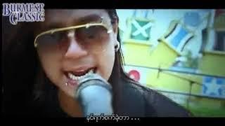 ဝန ဘာေၾကာင္႔ Karaoke Songs