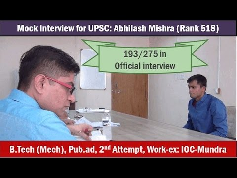 [Mock Interview for UPSC] Abhilash Mishra (Rank-518) Mech Engineer @IOC Mundra
