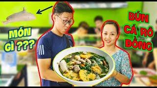 BÚN CÁ RÔ ĐỒNG Sài Gòn Và Món Dồi Bao Tử Cá Độc Lạ Khiến Bao Tử Funny Hùng Phải Sôi Sùng Sục.