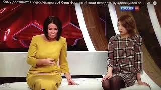 Арина Шумакова