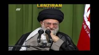 Ayatollah Khamenei listen to poem and laugh !