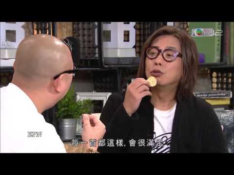 【HK娛樂】【兄弟幫】林敏驄狂窒Bob同陳國峰【全集】【無厘頭】