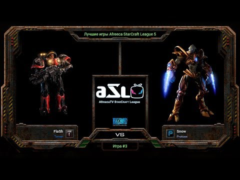 Лучшие матчи StarCraft: Remastered #3: ASL 5, Ro8: FlaSh (T) vs Snow (P)