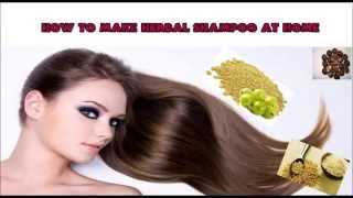 How to make Herbal Shampoo at Home | Amla, Reetha and Fenugreek shampoo for strong and shiny hair