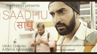 "#MyMetroMyStory - ""Saadhu"""