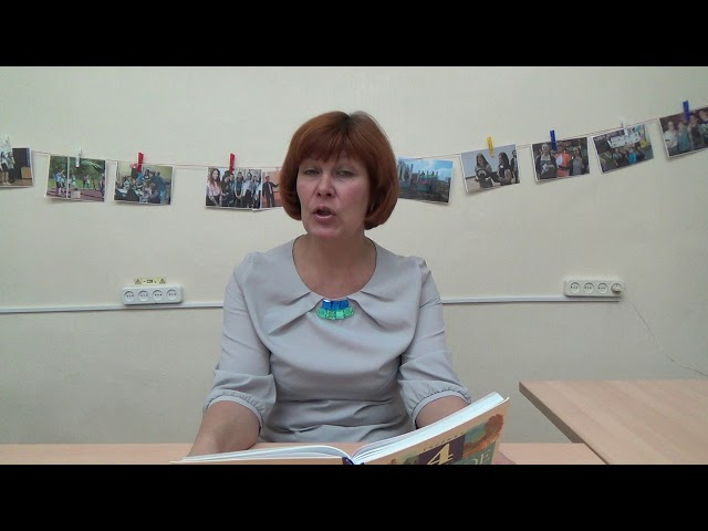 Изображение предпросмотра прочтения – ОльгаЛучинина читает произведение «Крестьянские дети» Н.А.Некрасова