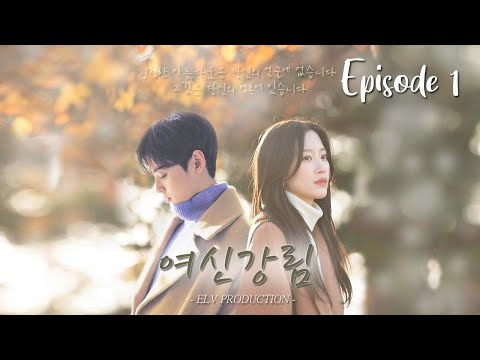 THE SECRET OF ANGEL (TRUE BEAUTY) EPISODE 1: When We First Met #EUNWOO #MOONGAYOUNG | FANMADE