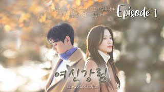 TRUE BEAUTY EPISODE 1: WHEN WE FIRST MET | MINI DRAMA FANMADE #MOONGAYOUNG #CHAEUNWOO