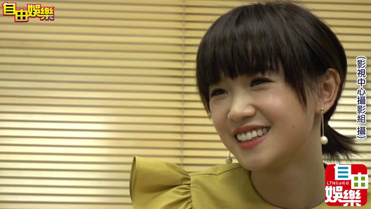 嚴正嵐專訪 - YouTube
