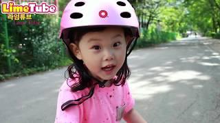 [단편영화]5살 라임이의 그림일기 및 콩순이 장난감 놀이 LimeTube & Toy 라임튜브