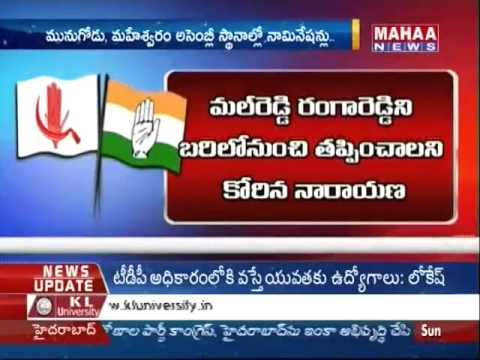 Congress Arranged Rebels On CPI Candidates -Mahaanews