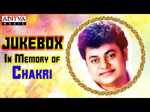 Malli Kuyave Guvva  - In Memory of Chakri