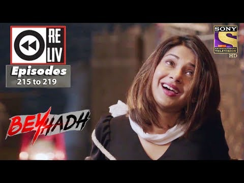 Thumbnail: Weekly Reliv | Beyhadh | 07th August to 11th August 2017 | Episode 215 to 219