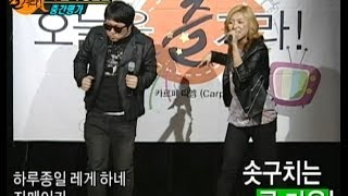 【TVPP】Luna(f(x)) with Jeong Hyung-don - Luxembourg, 루나(에프엑스) - 룩셈부르크 @ Enjoy Today -- Rock Project