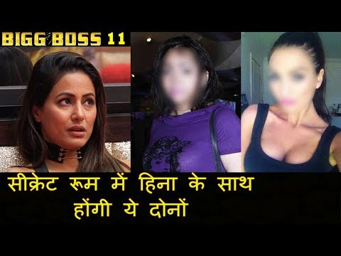 Big Boss 11 - Hina Khan Went In SECRET...