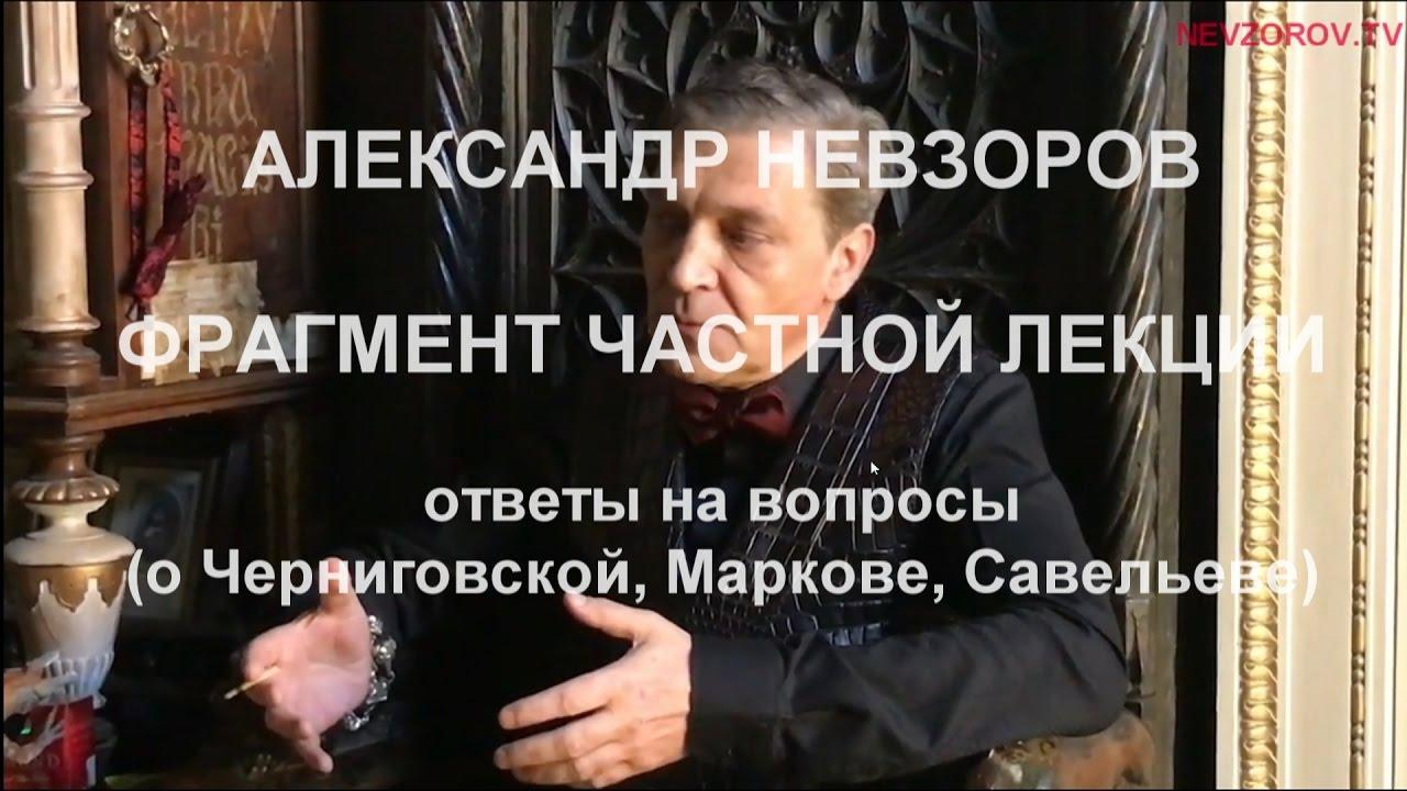 Интернет магазин shkola7gnomov. Ru предлагает школа семи гномов 5-6 лет.