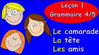 Уроки французского языка 1. Грамматика Часть 4 - Определённый артикль #французскийязык
