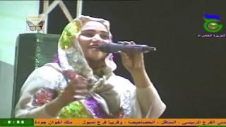 فهيمة عبدالله - جدية الناله+ياحبيب اصلي منك - مهرجان الجزيرة الثالث 2018م