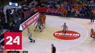 Химки проиграли Валенсии в матче 10 тура Евролиги - Россия 24