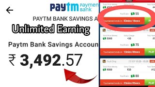 Unlimited Money form MPL App with Trick|| Earn Free 10,000 Paytm Cash by playing games || 2018