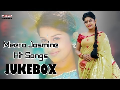Meera Jasmine ( మీరా జాస్మిన్ ) Tollywood Hit Songs || Jukebox