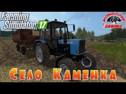 Farming Simulator 2017: Село Каменка● Поля и Животные ● Стрим #11