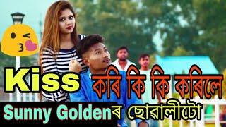 FACEBOOKT LILIMAI কৰি ভেদেলতা আৰু পাদেলতাৰ কি হল || New Assamese funny video || Val lora