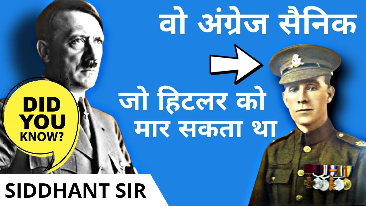 Things you Didn't Know About Hitler || The Man Who Didn't Shoot Hitler