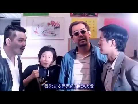 Anthony Wong 人肉叉燒包2之天誅地滅(粵語)黃秋生 羅蘭 陸劍明 Cantonese