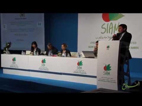 conference DEFR  SIAM 2014 MR jawad BAHAJI