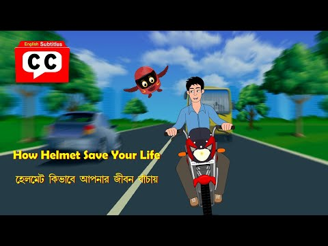Safe Drive Save Life , How Helmet Save Your Life