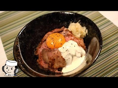 ローストビーフ丼♪ Roast Beef Rice Bowl♪