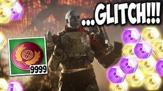 Destiny 2 PUBLIC EVENT GLITCH! UNLIMITED LEGENDARY & EXOTIC ENGRAMS GLITCH