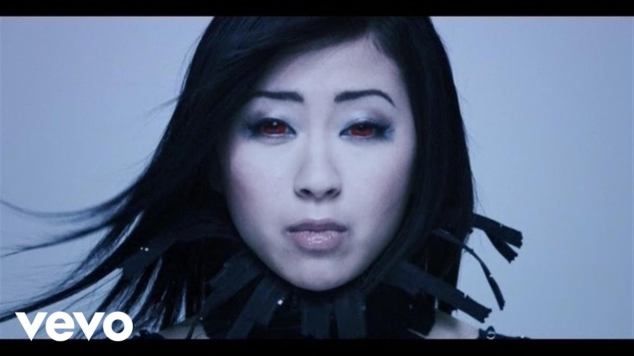 Utada - You Make Me Want To Be...