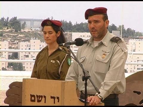 """ Yizkor"" Holocaust Memorial Day יזכור"" יום השואה.בביצוע מרגש מאוד"""