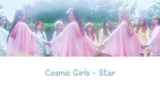 [3.91 MB] Star (1억개의 별) | Cosmic Girls (WJSN) Lyrics [ENG+ROM]