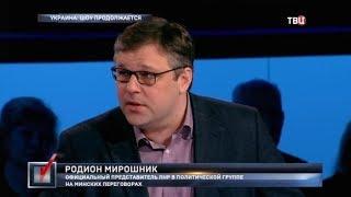 Украина: шоу продолжается. Право голоса