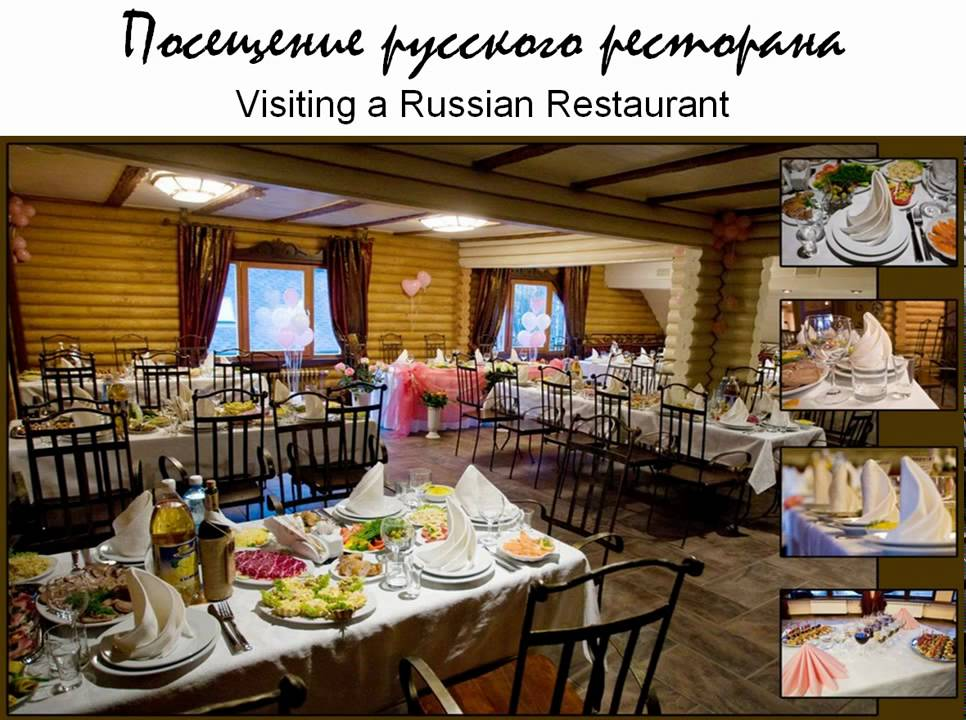 Cuisine Learning Russian Russian 61