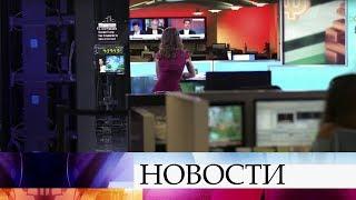 Журналистов RT лишили аккредитации вКонгресс США, адипломатов недопускают кдипсобственности РФ.