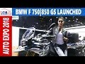 BMW F 750 GS & F 850 GS Launched | Auto Expo 2018