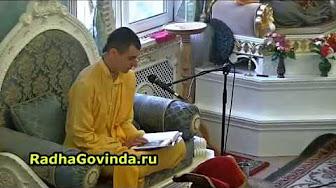 Шримад Бхагаватам 3.22.32 - Вальмики прабху