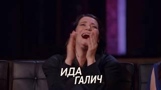 """Анонс. """"Прожарка"""" Тимура Батрутдинова 15 июля в 23:00 в эфире ТНТ4!"""