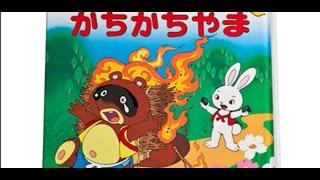 ②【子供寝る前の昔話×3 34min】Japanese Bedtime Stories×3 34min【日本睡前故事×3 34min】