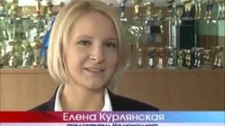 Семинар в Прокопьевске 5 ноября 2014