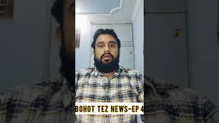Bohot Tez News| Episode 4| Kangana, Bill Gates, Indian Government| News comedy #Shorts