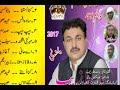 Basit Zaib Vol 47 Poet:Mehkash Raaz Editing:Mir: Mir Qudrat Kiazai