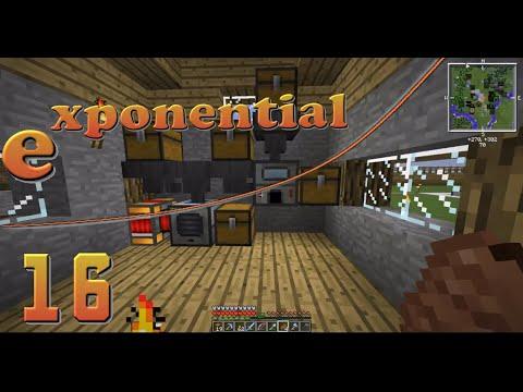 Exponential 16 Новые возможности