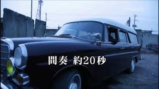 [新曲] ありがとうの歌/氷川きよし cover:Q