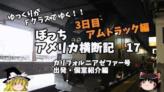 各動画リンク http://ryotaroo.blog.fc2.com/blog-entry-633.html 今回...